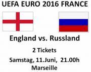 2 Eintrittskarten UEFA