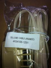 Französiches Telefonkabel 4YS4100-