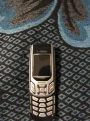 Handy abzugeben