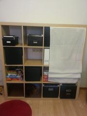 expedit buche haushalt m bel gebraucht und neu. Black Bedroom Furniture Sets. Home Design Ideas