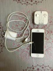 Iphone 5 zu
