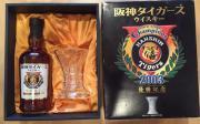Karuizawa Whisky Hashin