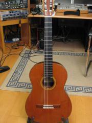 Klassische Gitarre! Masaru