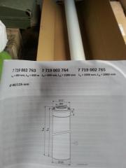 Kunstoffschornstein, doppelwandig EUR