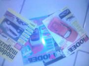Modellautomagazin