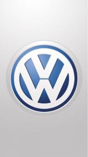 NEUER Kühler VW