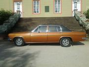 Opel Admiral 2.