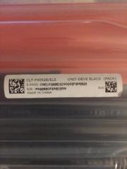 Samsung CLT-P4092B/