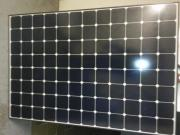 Solarmodul SunPower 318