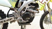 Suzuki RMX 450 -