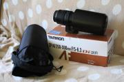 Tamron SP 200-
