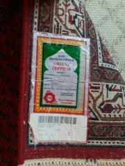 Teppiche (auch Orient)