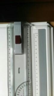 Zeichenplatte,Rotring