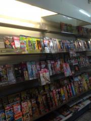 Zeitschriften Regal Kiosk/