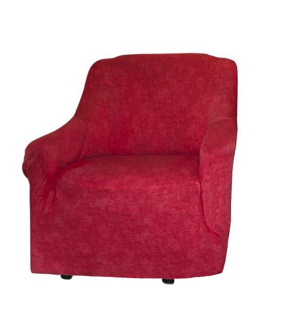 Zwei bequeme clubsessel bezogen einzeln eur 25 in for Sessel 80 breit