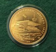100 Rubel Gold