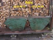 Bautz AS 120