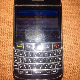 Bild 4 - Blackberry Wanderstock Glassscheide rote jacke - München Berg am Laim