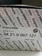 Bremsbackensatz für BMW