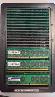 DDR2 PC - Arbeitsspeicher