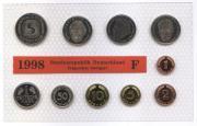 DM Kursmünzensatz von 1998 Münzstätte