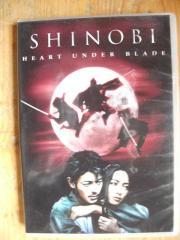 DVD - GEBRAUCHT - SHINOBI-