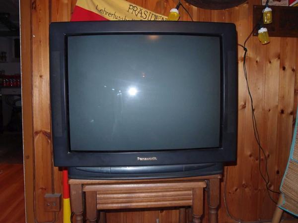 Fernseher zu verschenken neu und gebraucht kaufen bei for Wohnzimmertisch verschenken