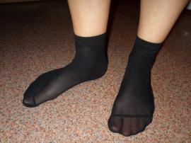 Getragene Socken Halterlose Strümpfe: Kleinanzeigen aus Weilheim - Rubrik Fetischartikel, Getragene Wäsche