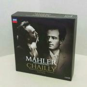 Gustav Mahler: Sämtliche