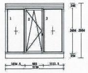 Holz - Alu Balkon Türe - Fenster