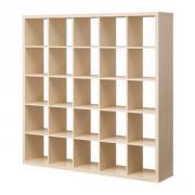 Ikea Expedit 5x5 -