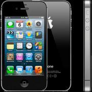 iPhone 4S (neuwertig /