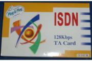 ISDN - PCI - Card