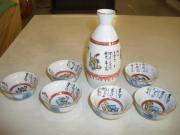 Japanisches Sake Service