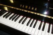 Klavier Yamaha B3
