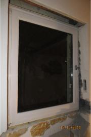 Kunststofffenster weiß  Kunststofffenster weiß in Freiham - Fenster, Rolläden, Markisen ...
