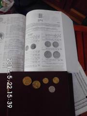 Münzen aus Estland