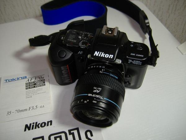 Nikon Spiegelreflexkamera, Typ » Foto und Zubehör