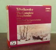 Peter Tschaikowsky Sämtliche Sinfonien und