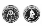Silbermünze Bulgarien 1984