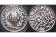 Türkei - 5000 Lira