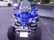 Yamaha Quad in